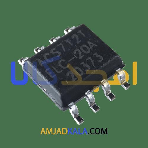 ACS712TELC-20A