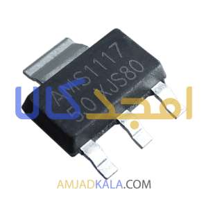 AMS1117-5